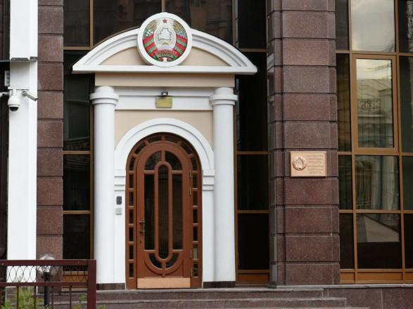 Сегодня возле посольства Беларуси в Киеве пройдет акция в память Шишова