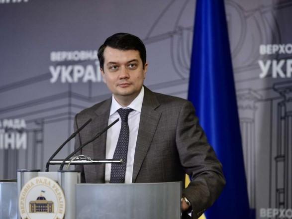 Визит Разумкова в зону ООС отменили: причина