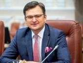 Кулеба заявив, що серед постраждалих в результаті пожеж в Албанії немає українців