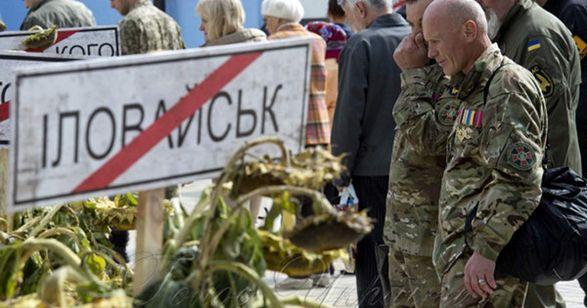 Иловайская трагедия: двум генерал-полковникам Вооруженных сил РФ сообщили о подозрении