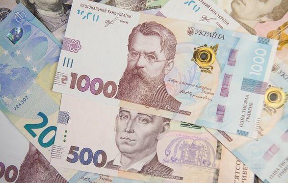 Шмыгаль анонсировал выпуск гособлигаций на 20 млрд грн