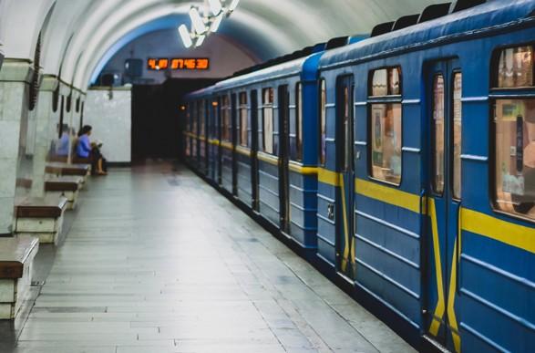 Метро Киева возобновило работу в нормальном режиме