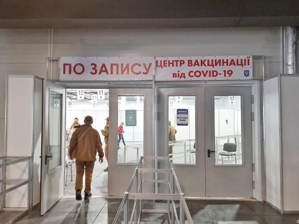 Ляшко выступил против остановки вакцинации в праздничные дни