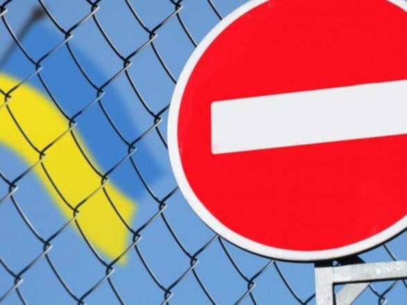 Поплавский, Дробович и более 30 нардепов: кто еще попал под свежие российские санкции. Полный список