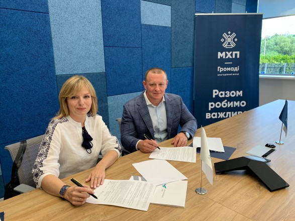 МХП подписал меморандум о сотрудничестве с Укрпроминвест-Агро