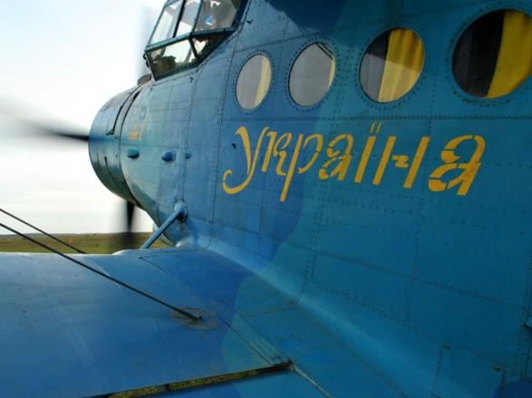 28 августа отмечают День авиации Украины