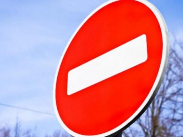 Сегодня в Киеве из-за спортивных мероприятий ограничат движение транспорта