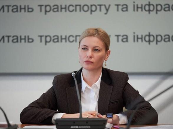 Глава ВСК Гришина прокомментировала очередную аварию украинского поезда