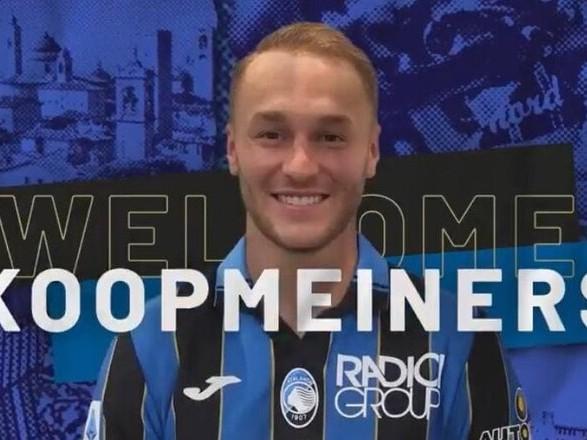 Один из ведущих полузащитников чемпионата Нидерландов перешел в клуб Малиновского