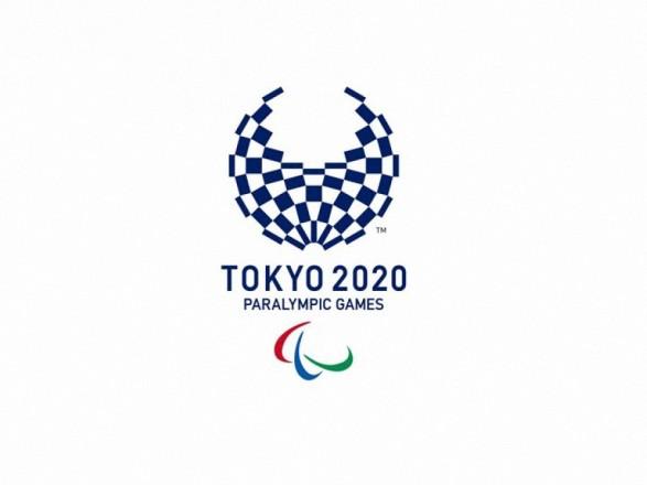 Паралимпиада-2020: Украина приобретает еще одно золото и еще 3 медали