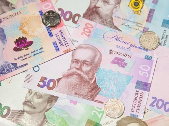 Правительство изменило порядок расчета средней зарплаты