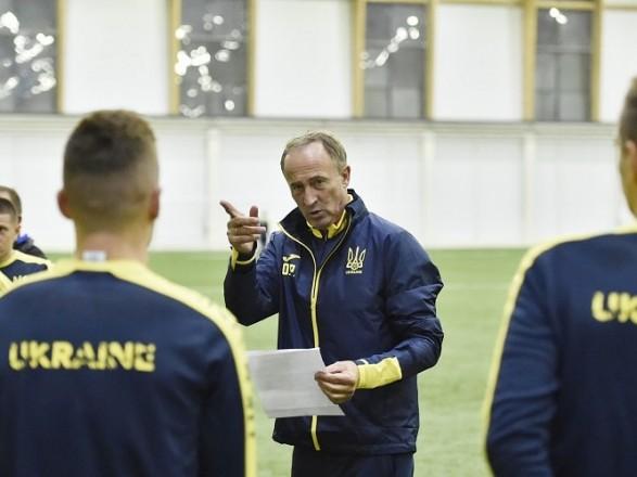 Футбол: сборная Украины объявила заявку на матч с Казахстаном