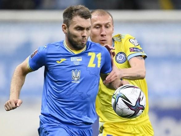 Отбор на ЧМ-2022: Украина драматично упустила победу в матче с Казахстаном