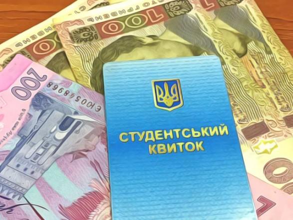 В Украине повысят стипендии студентам
