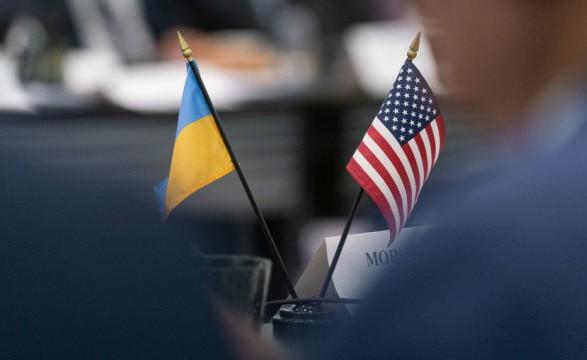 Украина подписала в США еще один документ - с банком: что предполагается