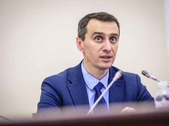 Основание для отставки: Ляшко не выполнил обещание провакцинировать за лето 10 млн украинцев