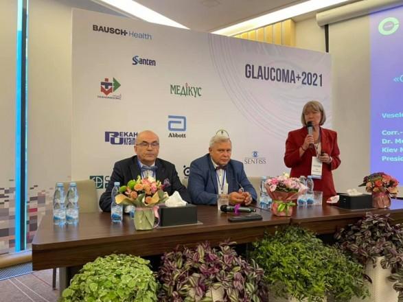 В Киеве стартовала научная конференция, посвященная глаукоме
