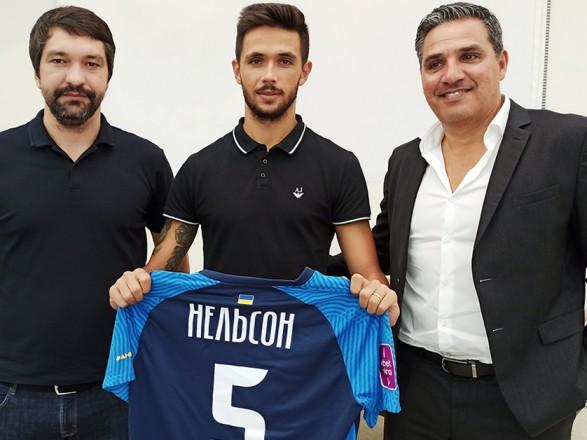 """Футбол: """"Днепр-1"""" объявил о подписании португальского защитника"""