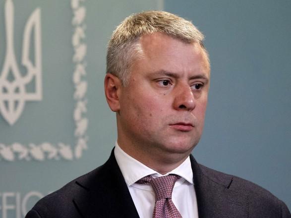 Витренко: Украина рассчитывает заключить контракты на транзит газа с компаниями из ЕС