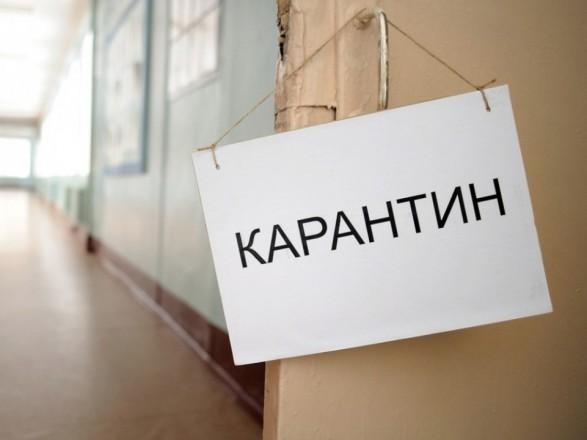 """Черновицкая область находится в шаге от """"оранжевой"""" зоны карантина"""