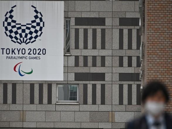 Паралимпиада-2020: сборная Нидерландов смогла обойти Украину в предпоследний день соревнований