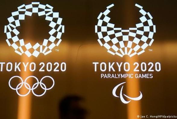 Украина заняла шестое место в медальном зачете Паралимпиады в Токио
