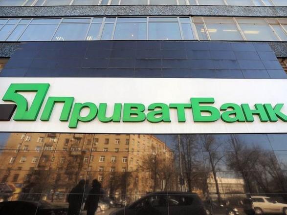 """ПриватБанк продаст более 90 тысяч """"безнадежных"""" кредитов"""