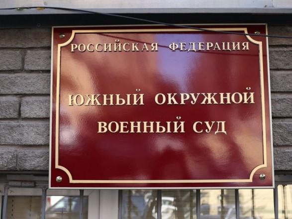 """Дело """"Хизб ут-Тахрир"""": в России состоятся очередные суды над политзаключенными"""