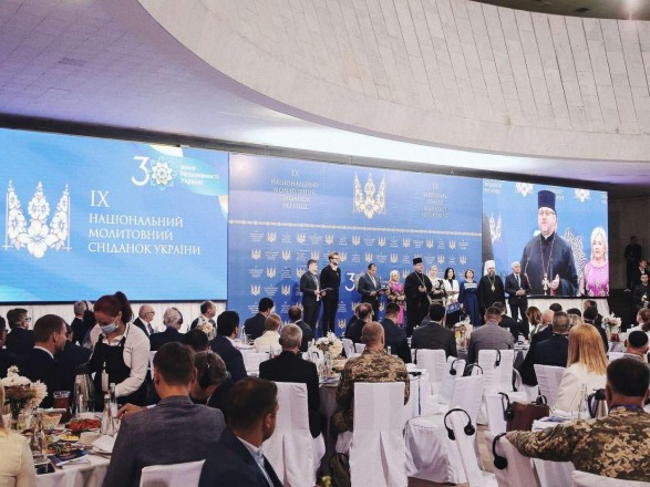 В Киеве состоялся национальный молитвенный завтрак