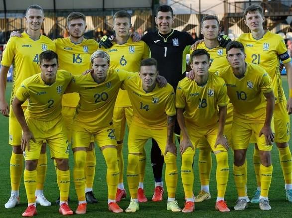 Молодежная сборная Украины завоевала вторую подряд победу на старте отбора на Евро-2023