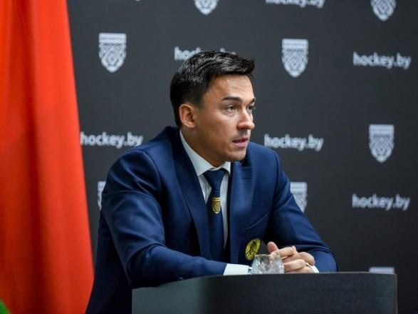 Председатель Федерации хоккея Беларуси Басков подал в отставку