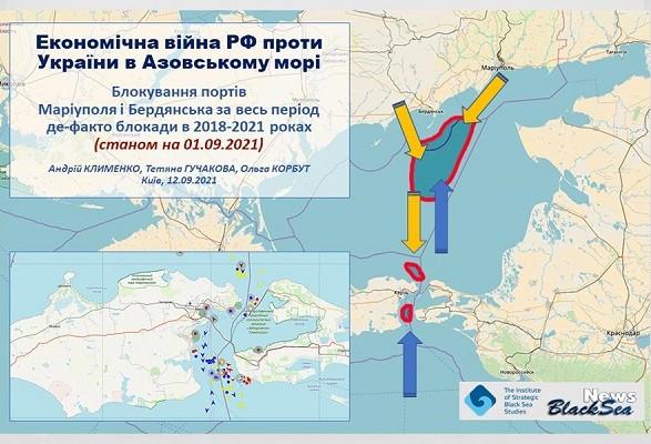 Россия по 15-30 часов держит суда, идущие в украинские порты Азовского моря - исследование