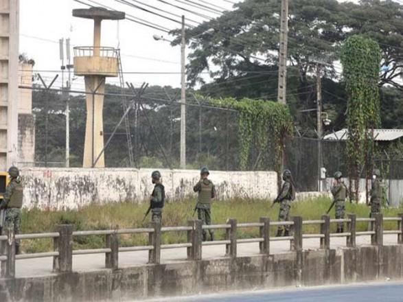 Одну из тюрем в Эквадоре атаковали при помощи дронов