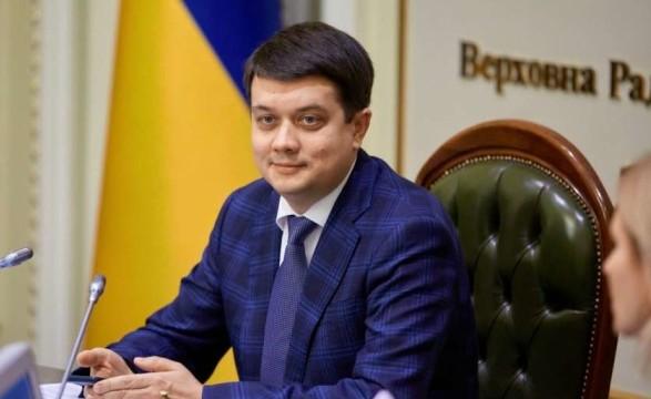 Никто из нардепов не обращался с предложением о моем отзыве - Разумков