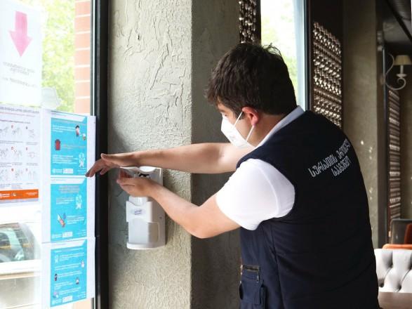 В Грузии опечатали несколько десятков объектов за несоблюдение ковид-требований