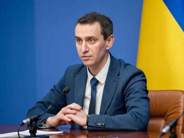 """Ляшко о переходе Украины в """"желтую"""" зону: вопрос будут решать на следующей неделе"""