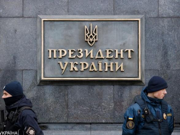 Проект бюджета-2022: на обслуживание Офиса Зеленского предлагают выделить 1,08 млрд грн