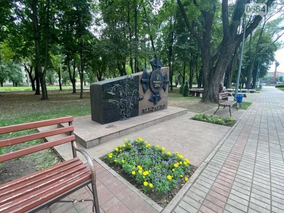 В Кривом Роге повредили памятник военным, погибшим в Иловайске