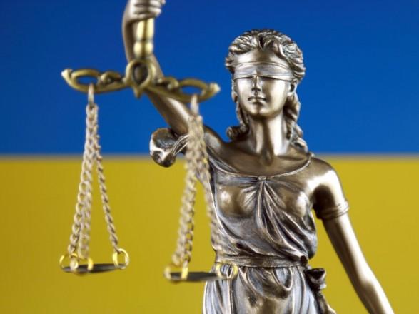 Высший совет правосудия утвердил состав комиссии, который будет выбирать членов ВККСУ