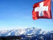 Швейцарія посилила карантин при в'їзді в країну