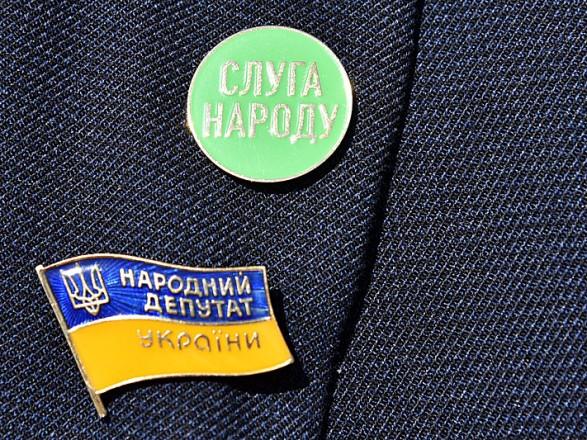 """Кадровые вопросы: в """"Слуге народа"""" назвали трех кандидатов на главу Аппарата ВР"""