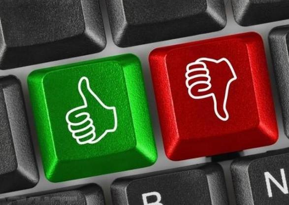 В Раде хотят разрешить нардепам голосовать из дома онлайн