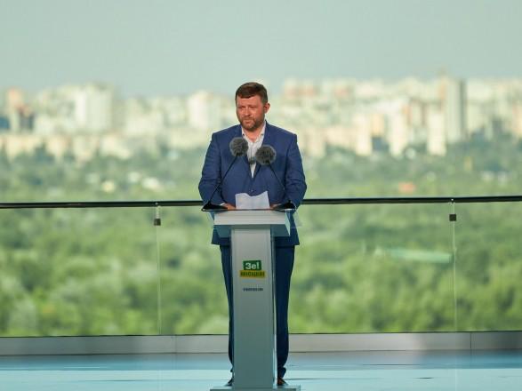 """Фракция """"слуг"""" сегодня не будет обсуждать отставки в правительстве - Корниенко"""