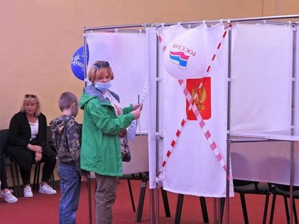 Выборы в Госдуму РФ на территории оккупированного Крыма: в Украине открыли дело о госизмене
