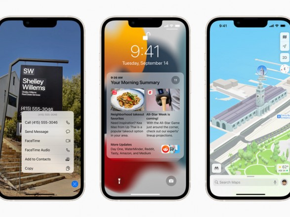 Apple выпустила iOS 15