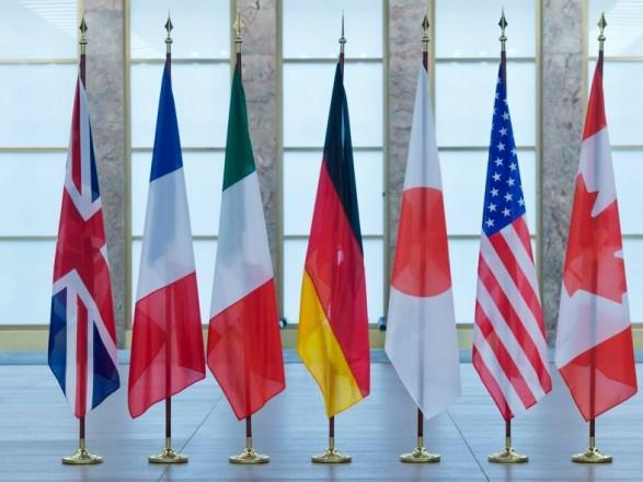 В G7 сделали тревожное заявление по судебной реформе в Украине, вспомнили законопроект о КСУ