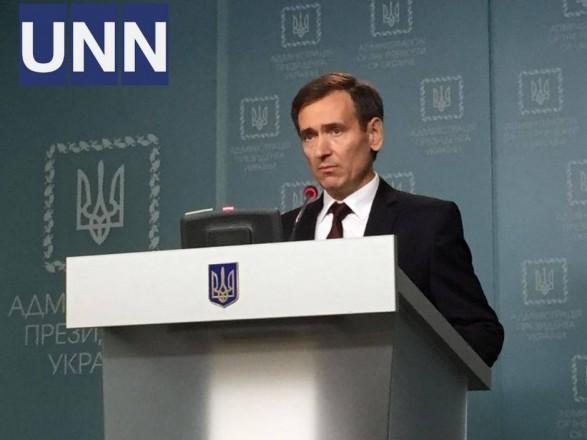 Спорных поправок не нашли: у Зеленского не сомневаются, что Разумков подпишет закон об олигархах