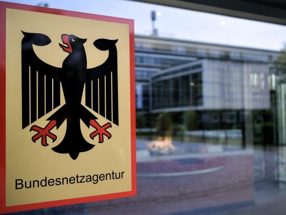 """PGNiG остается без права вето при сертификации """"Северного потока-2"""" в Германии – регулятор"""