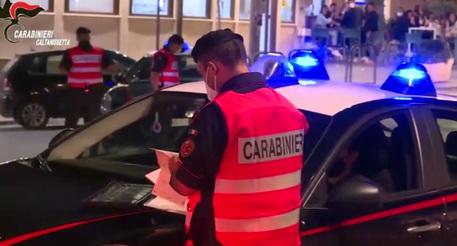 Итальянская полиция арестовала на Сицилии более полусотни мафиози