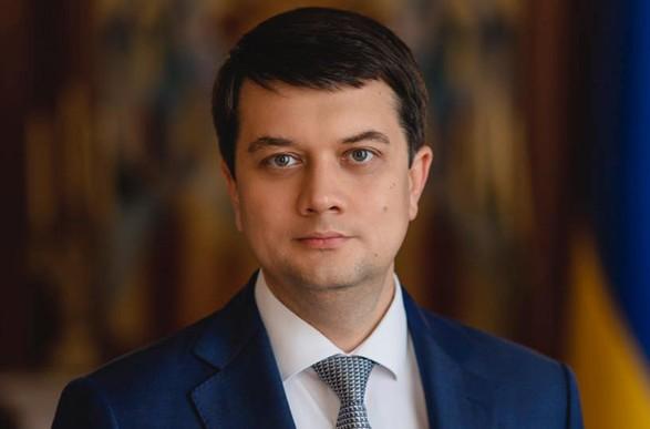 Разумков прокомментировал слухи о своей отставке